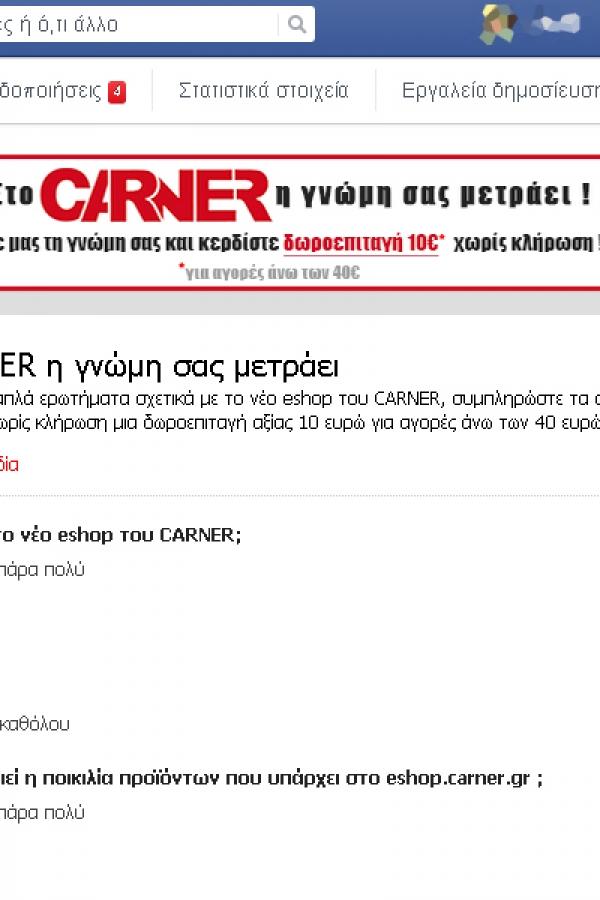 face-carner1A546B712-3F08-078A-BBA9-05F317B2FA09.jpg