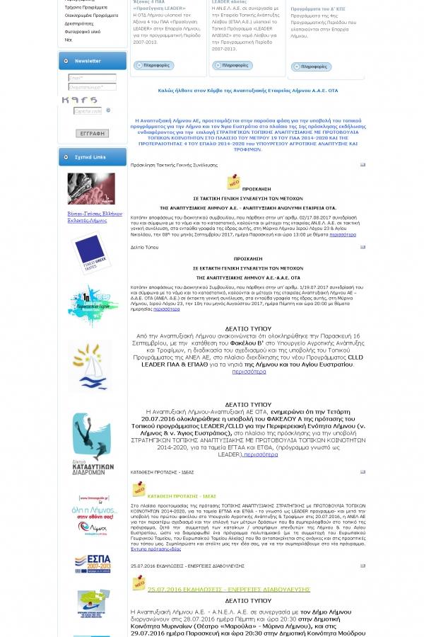 http_anel-sa1C44BD81-60CC-20A8-F636-C768A13BF933.jpg