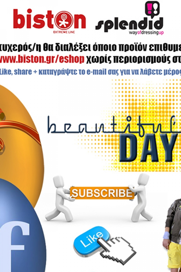 news-bistonFB37C0D6-1550-4D8A-8323-E33628350FC9.jpg