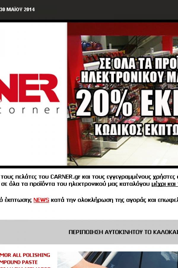 news-carner2E2137B4B-57CA-1F8E-9210-EF57D8398069.jpg
