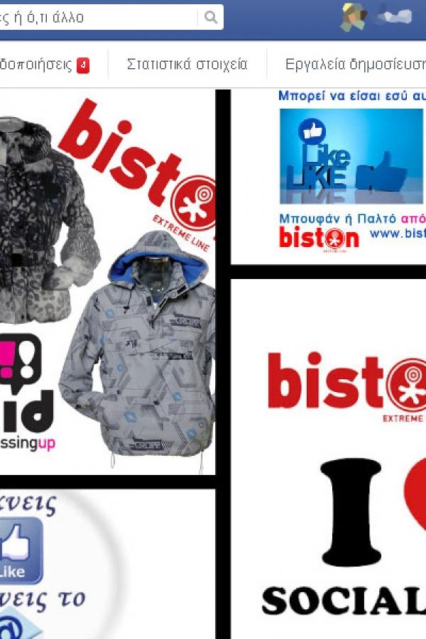 face-bistonF9D768C8-0FE5-CC4B-9124-78909858FD9C.jpg
