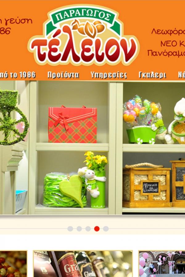 teleionD378DC0B-6D6C-C669-BCA1-2132BDC0C53F.jpg